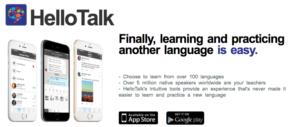 言語交換アプリ Hello Talk