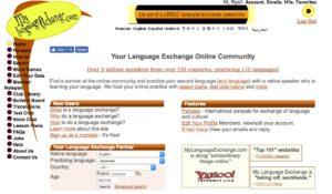 言語交換サイト2 MyLanguageExchange.com