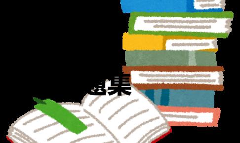 toefl books