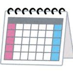 toefl schedule