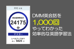 dmm online english