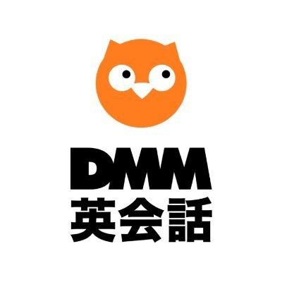 DMM英会話 ロゴ