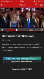 BBC News アプリ