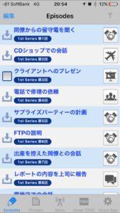 TOEIC オフィシャルアプリ