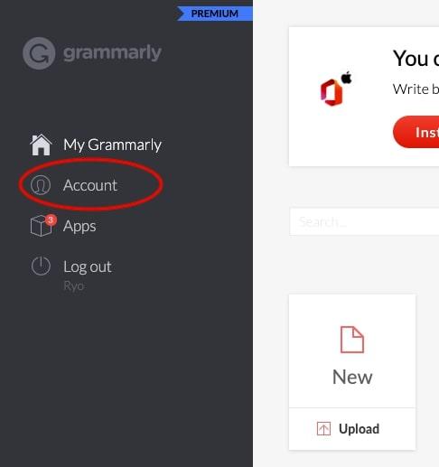 Grammarly メールアドレス 変更方法