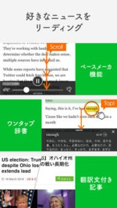 Polyglots アプリ画面