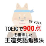 toeic-how-to-study