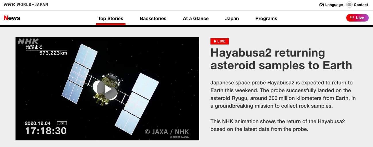 NHK ワールドニュース