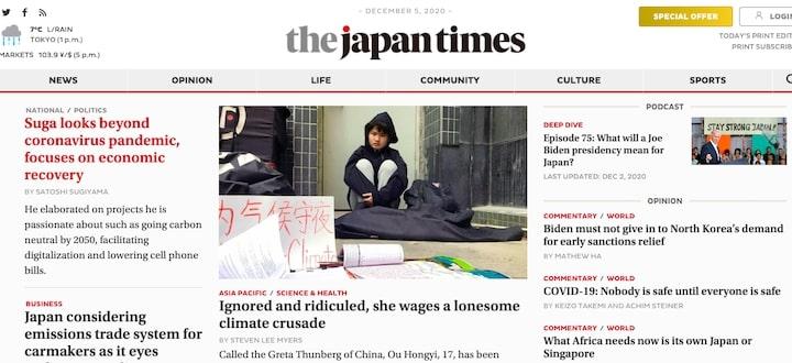 Japan Times(ジャパンタイムズ)