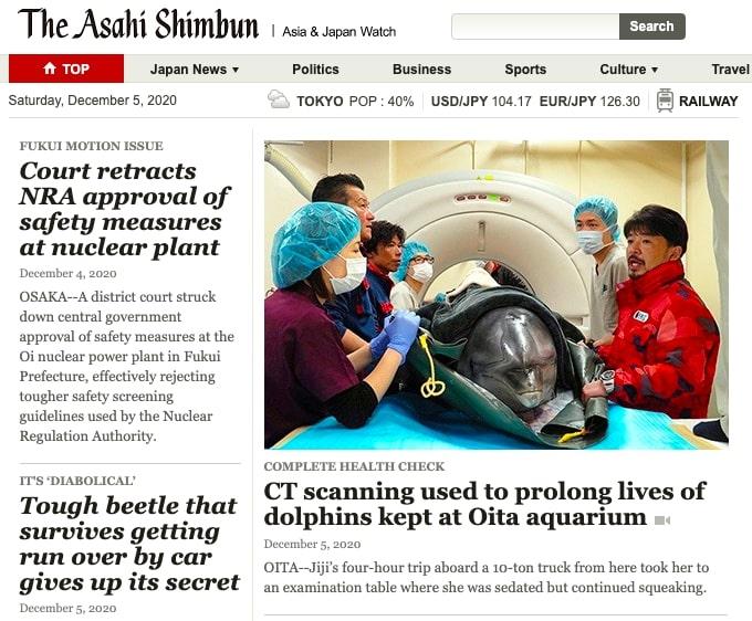 asahi.com ENGLISH