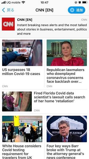 スマートニュース CNN