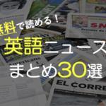 english-news