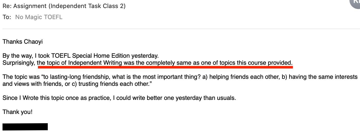 TOEFL ライティングクラス 受講者 お礼のメール