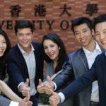 香港大学 HKU MBA