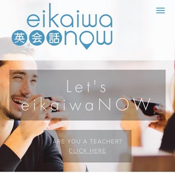 Eikaiwa Now