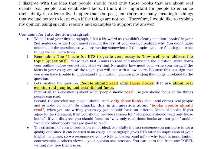 TOEFL ライティング 添削例❷ イントロ