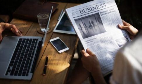 read-english-news