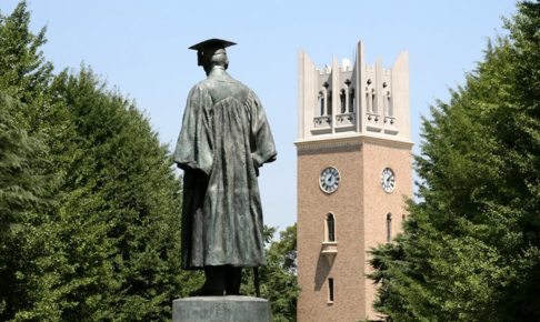 waseda-business-school-wbs-mba_1