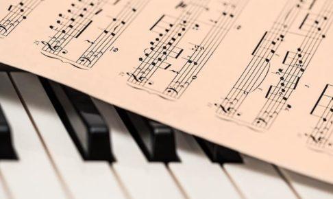 musical-english (1)