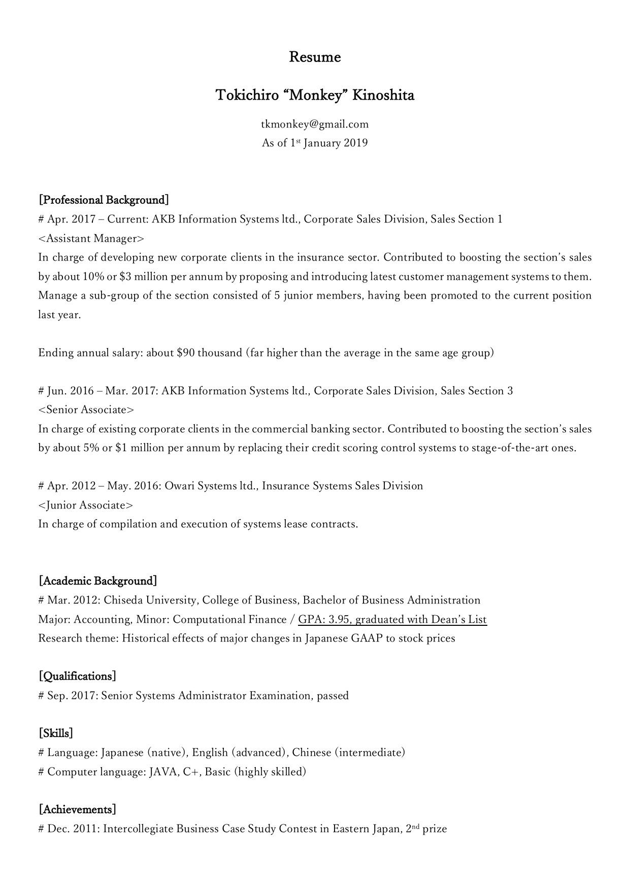 resume-english