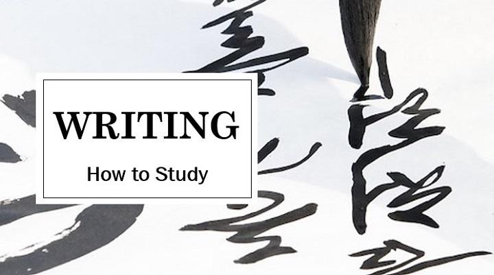ライティング勉強方法