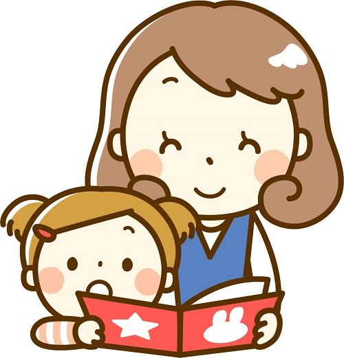 親子で英語絵本