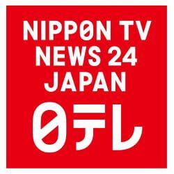 NIPPON TV NEWS 24 JAPAN