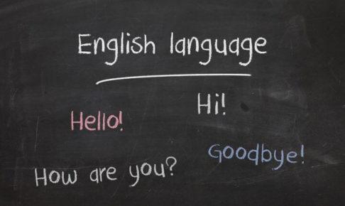 english-study-toeic