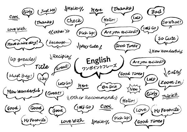 英会話 フレーズ