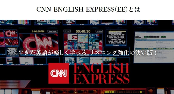 CNN ENGLISH EXPRESS & ENGLISH JOURNAL
