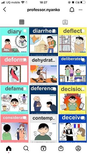 Instagram 英語学習