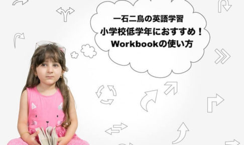 workbooks-for-kids