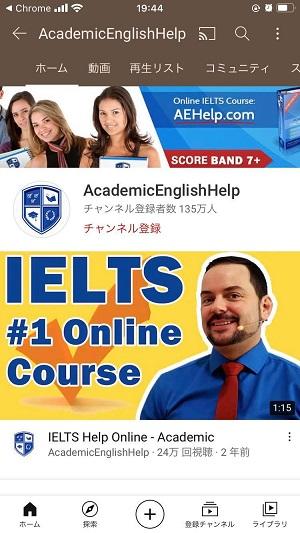 Academic English Help
