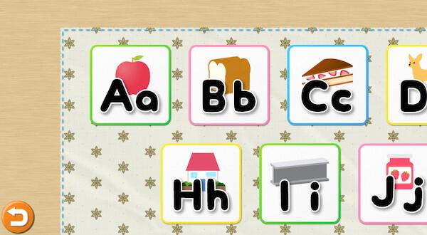 きいて!さわってABC アルファベットの学習