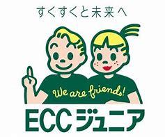 ECCジュニア ロゴ