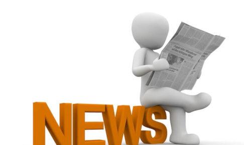 newspaper-english-learning