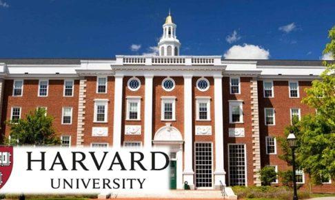 ハーバード大学 学校紹介