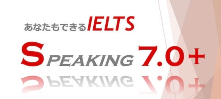 IELTS Spaking 7.0+
