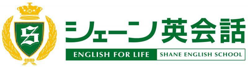 シェーン英会話 ロゴ