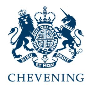 チーヴニング奨学金 ロゴ