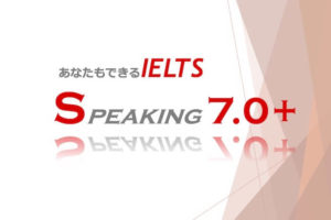 ielts speaking online-school