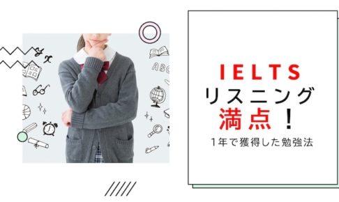 ielts-listening-9-0