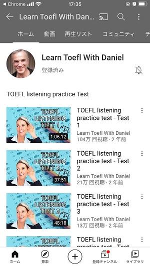 Learn TOEFL with Daniel