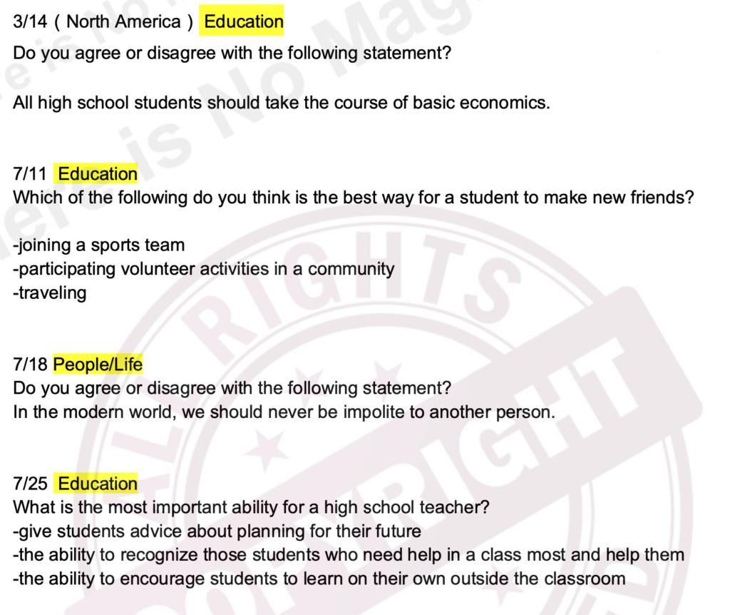 TOEFLライティング2020本番問題2