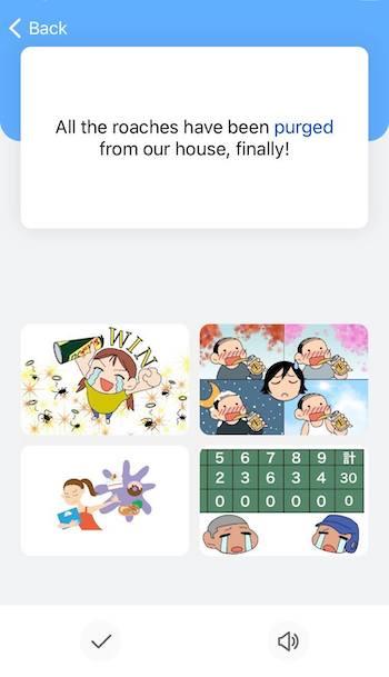 TANZAM学習画面 例文からイメージ