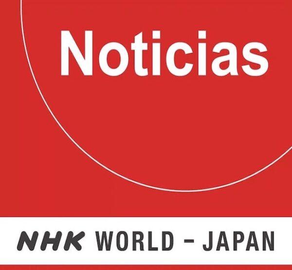 NHK スペイン語勉強