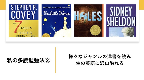 英語多読 洋書