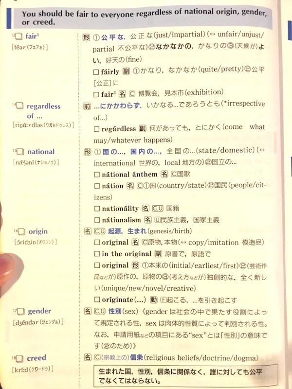 DUO3.0 補足情報