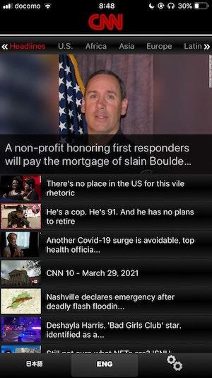 CNN アプリ