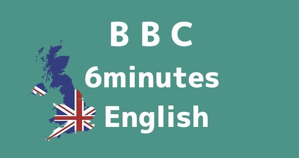 BBC 6minutes ロゴ